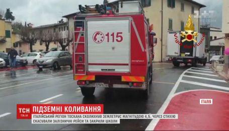 Отмененные железнодорожные рейсы и закрытые школы: итальянскую Тоскану всколыхнуло землетрясение