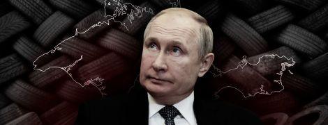 Начав войну с Украиной, Путин нанес удар по самой России