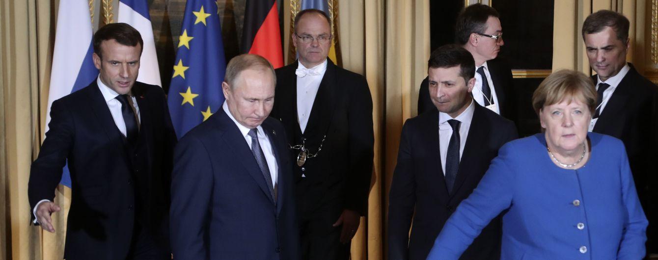 """""""Нормандский"""" саммит в Париже завершился. Хронология встречи"""
