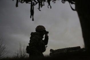 З'явився текст нового законопроєкту про особливий статус Донбасу: що в ньому
