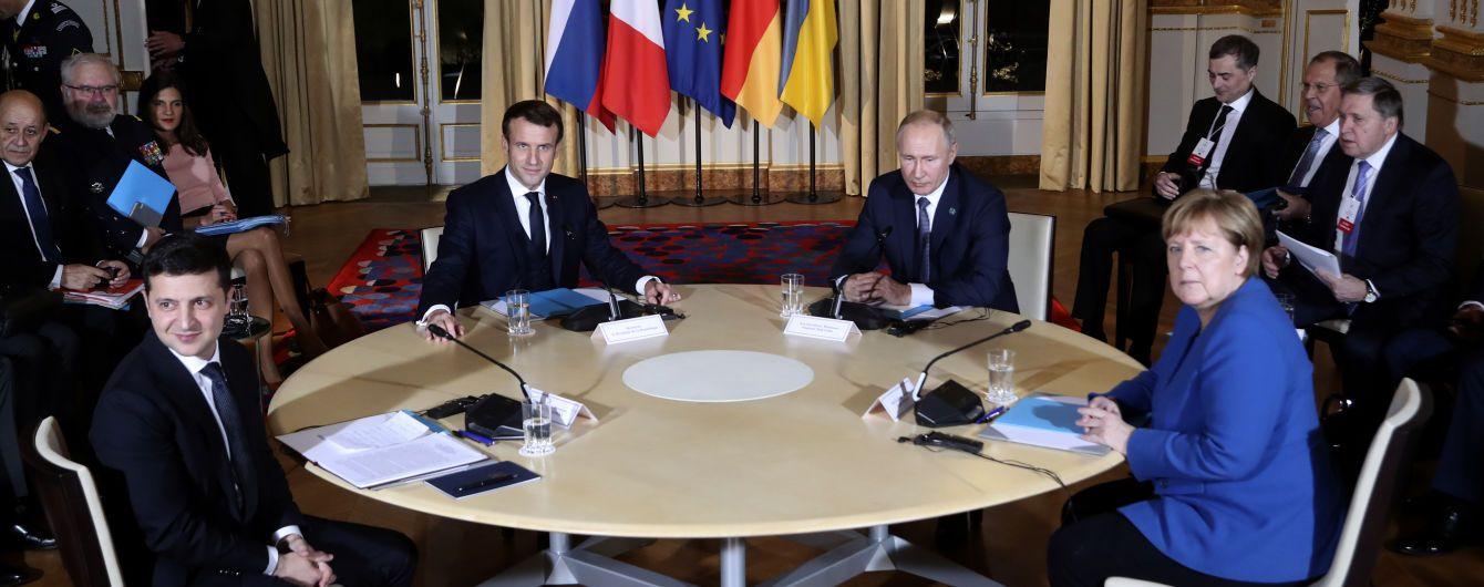 """В Кремле рассказали о разговорах на """"повышенных тонах"""" во время """"нормандской встречи"""""""