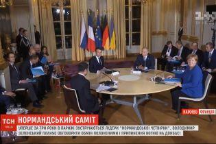 До финала еще далеко: совместная пресс-конференция четырех лидеров сдвигается на неопределенное время