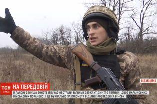 За кілометр від лінії розведення військ бойовики три години обстрілювали українські позиції