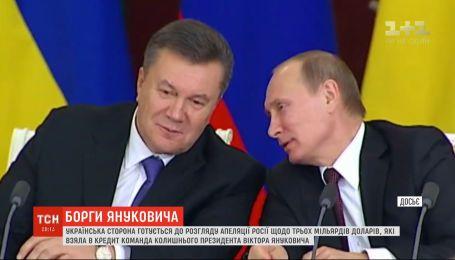 Команда украинского Минфина готовится к рассмотрению очередной апелляции России в Лондоне