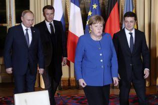 """""""Зрады нет"""" и """"договорились договариваться"""": как члены украинской делегации комментируют переговоры """"нормандской четверки"""""""