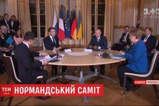 Настроение рабочее и спокойное: в Париже Зеленский и Путин начали разговор с глазу на глаз
