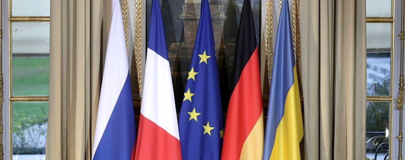 """Министры иностранных дел """"нормандской четверки"""" договорились о встрече в видеоформате"""