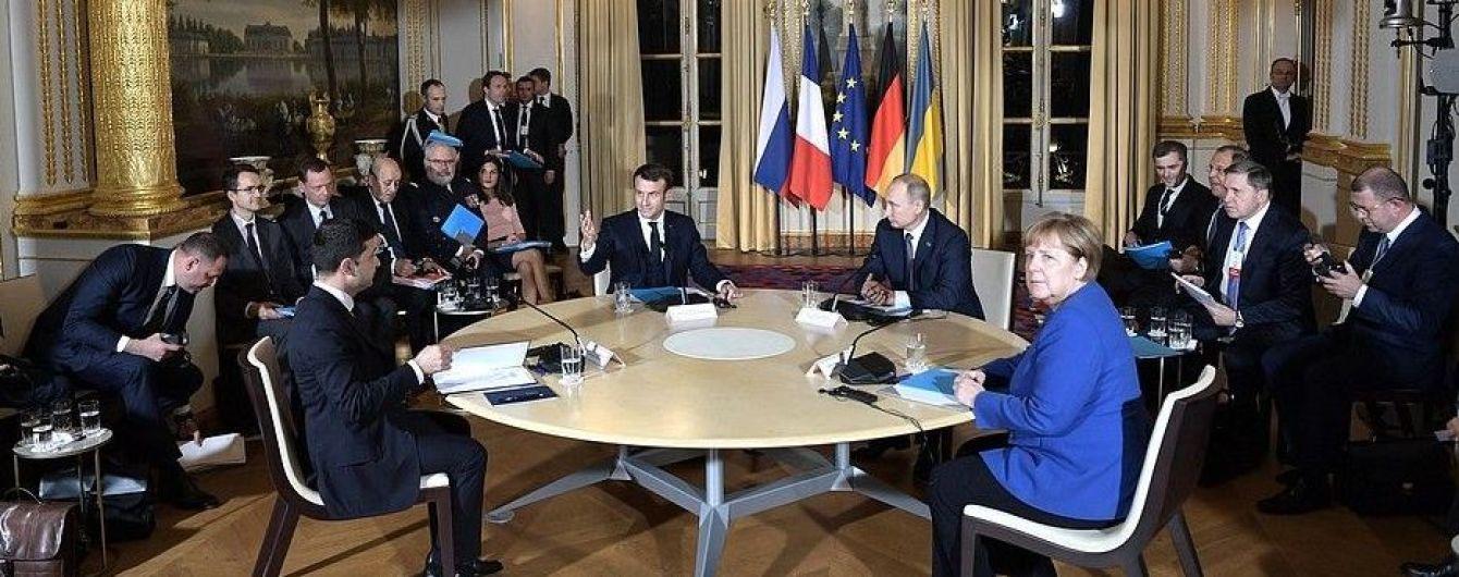 """Тайны эмоций и жестов. Эксперты рассказали, что означало поведение лидеров стран во время """"нормандской"""" встречи"""