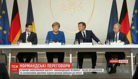 """Макрон та Меркель - про домовленості щодо """"формули Штайнмаєра"""""""