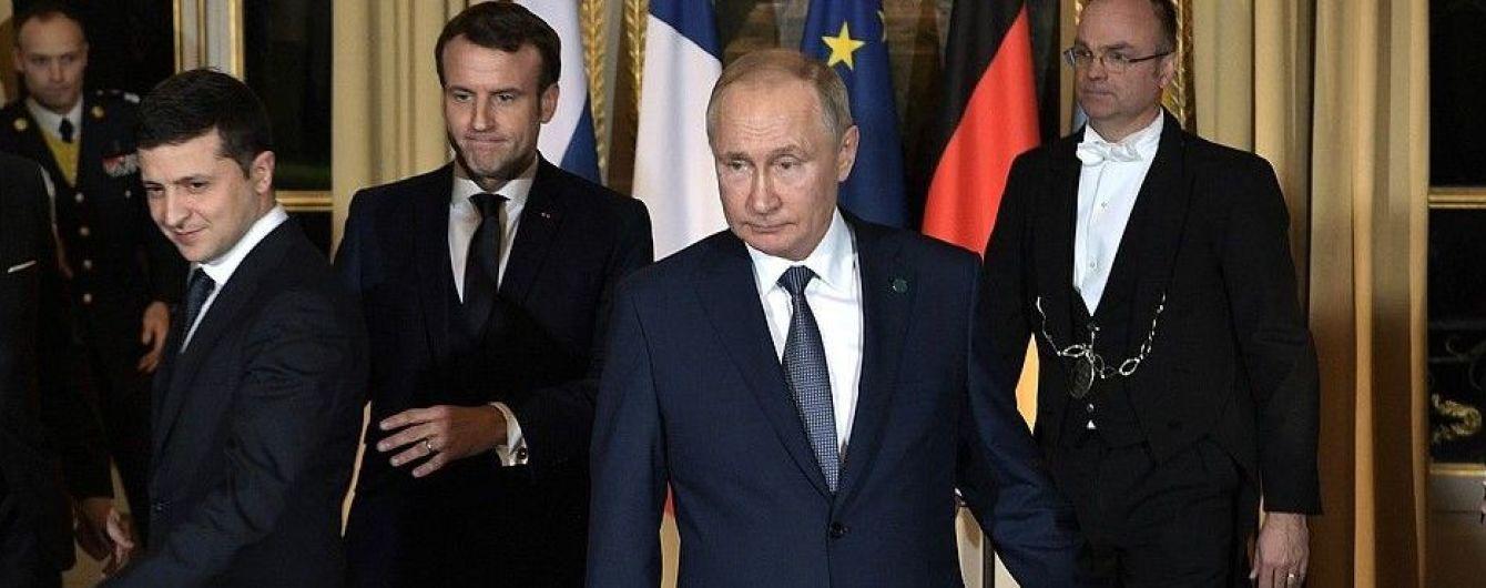 """""""Совсем разные взгляды"""". Зеленский не договорился с Путиным о передачи границы на Донбассе"""