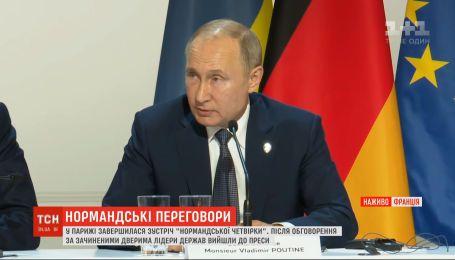 Россия заинтересована в закреплении особого статуса Донбасса на постоянной основе