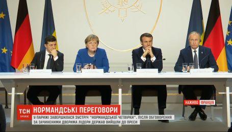 """Совместная пресс-конференция """"нормандской четверки"""" (полная версия)"""