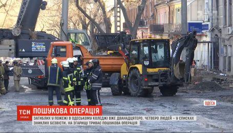 Спасатели в Одессе ежеминутно рискуют жизнью из-за нестабильности сожженного сооружения