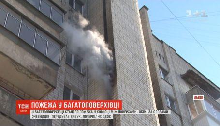Вибух та масова евакуація: у львівській багатоповерхівці сталася пожежа