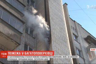 Взрыв и массовая эвакуация: во львовской многоэтажке произошел пожар