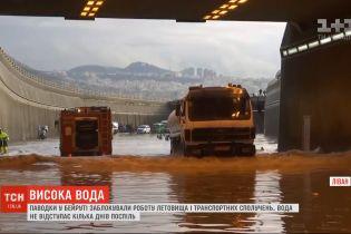 Висока вода паралізувала рух транспорту у Лівані
