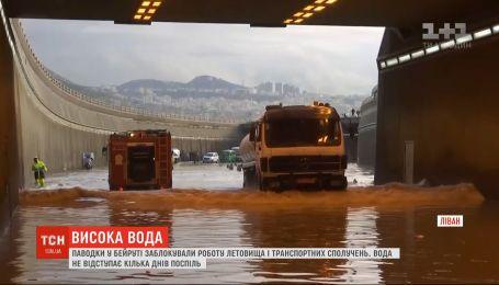 Высокая вода парализовала движение транспорта в Ливане