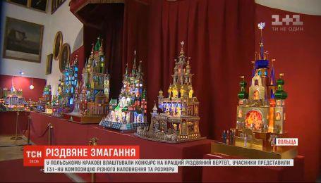 В польском Кракове определили лучший рождественский вертеп