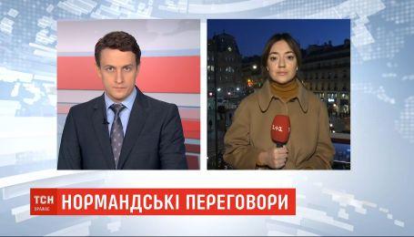 В Европе поздравили российского и украинского президентов с успешными переговорами