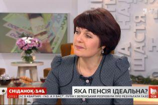 Ирина Ковпашко: почему у украинцев низкие пенсии и что нужно, чтобы были, как в Европе