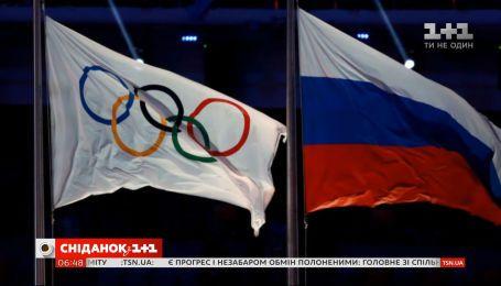 Спортивный скандал: Россию отстранили от Олимпиады-2020
