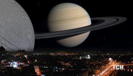 Парад планет над Киевом. Что было бы, если бы вместо Луны вокруг Земли вращались планеты
