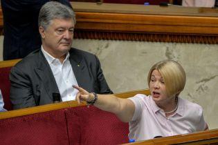 """""""Підпишіть свій план"""". Геращенко відреагувала на слова Зеленського щодо """"суперечливих пунктів"""" Мінських угод"""