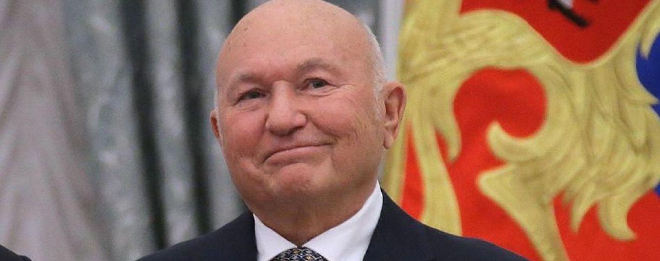 Умер бывший мэр Москвы Лужков