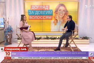 Як доглядати за довгим волоссям - поради Дениса Прокоповича