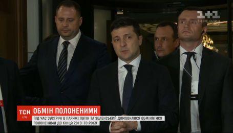К концу 2019 года в мирную Украину могут вернуться больше 70 пленных