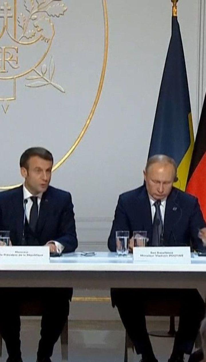 """Во время """"нормандского саммита"""" договорились о выборах в ОРДЛО, обмене пленными и разведении войск"""