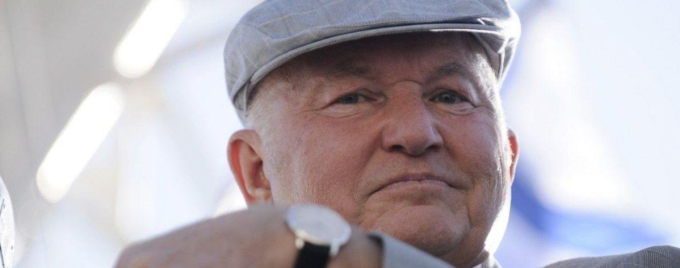 Не отошел от наркоза: СМИ сообщили подробности смерти Лужкова