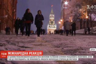 """Перший крок на шляху до миру: Європа та Росія відреагували на результати """"нормандського саміту"""""""
