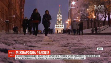 """Первый шаг на пути к миру: Европа и Россия отреагировали на результаты """"нормандского саммита"""""""