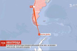 На шляху до Антарктиди розбився військовий літак Чилі