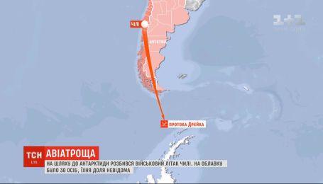 На пути в Антарктиду разбился военный самолет Чили