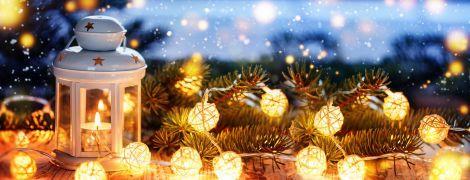 Время делать правильные выводы: гороскоп на 13 декабря