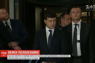Обмін полоненими: коли та скільки українців можуть повернутися на Батьківщину