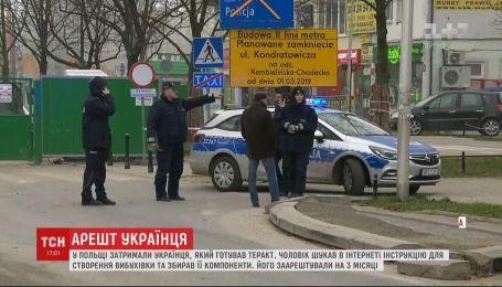 Украинца, который принял ислам и готовил теракт, задержали в Польше
