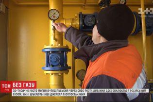 Заложники газового вопроса: Могилев-Подольский может оказаться без отопления