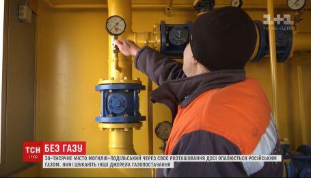 Заручники газового питання: Могилів-Подільський може опинитись без опалення