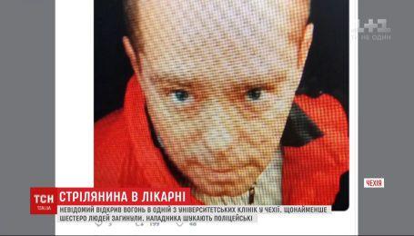 Неизвестный открыл огонь в университетской клинике Чехии: 6 человек погибли