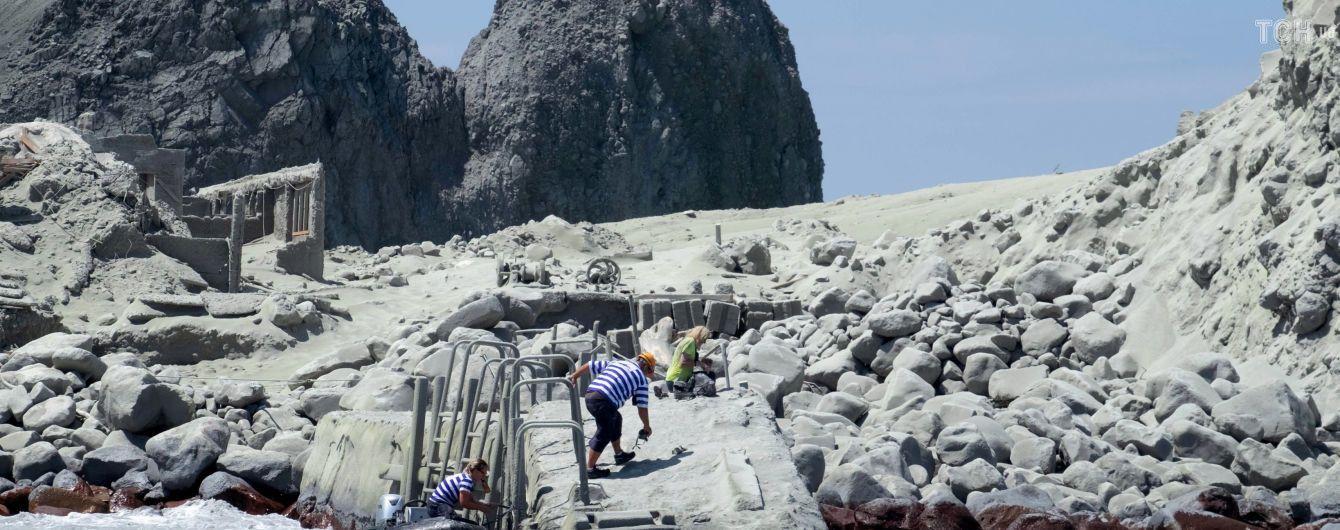 В Новой Зеландии нашли шесть тел жертв извержения вулкана в Уайт-Айленде