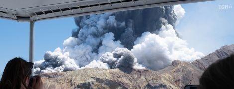 """Как в сериале """"Чернобыль"""". Спасатель рассказал о смертоносном извержении вулкана в Новой Зеландии"""