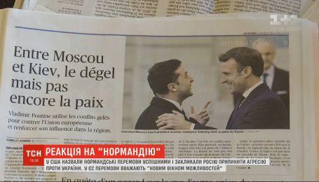 """Как в США и Европе реагировали на парижскую встречу """"нормандской четверки"""""""