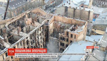 Директорці Одеського коледжу оголосили підозру у порушенні правил протипожежної безпеки