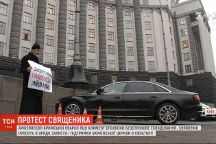 Бессрочную голодовку объявил архиепископ Крымской епархии ПЦУ Климент