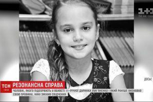 Потерпав від тиску поліції: підозрюваний у вбивстві Дарини Лук'яненко стверджує, що не винен