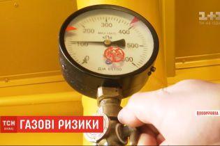 В городе Винницкой области ищут альтернативные источники тепла, ведь до сих пор там отапливают газом РФ