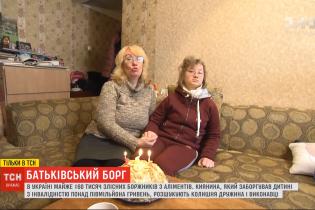 Киевлянин задолжал дочери с инвалидностью более пол миллиона гривен, а чтобы не платить их, отказывается от отцовства